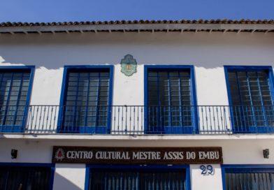 Inscrições abertas para seleção de 'apresentações culturais' e 'exposições temporárias' em Embu das Artes